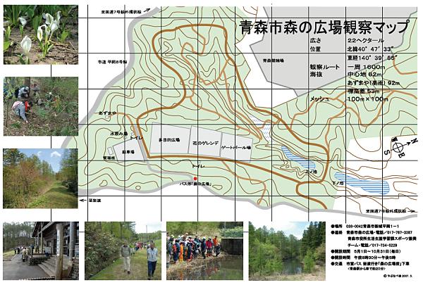 mori_kansatu_map.png